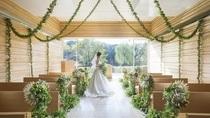 ゲストハウス結婚式ってどうなの?特徴とメリットデメリットを紹介!